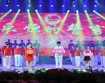 黄淮学院文化传媒学院