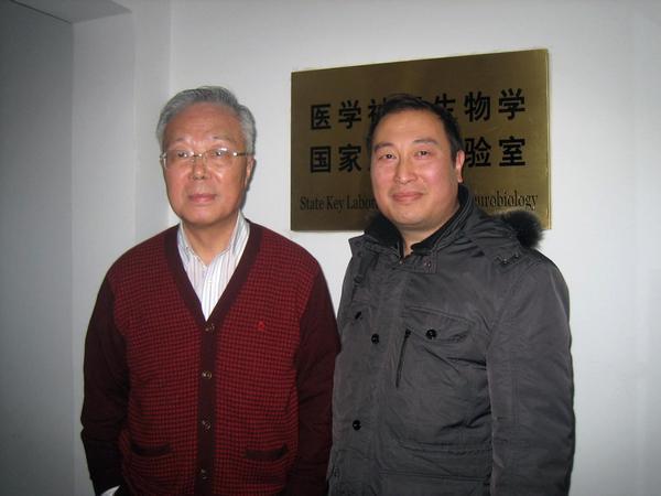 潘胜军与杨雄里院士合影上网.jpg
