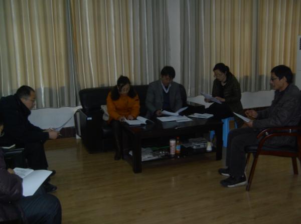 20120229党支部会议.png