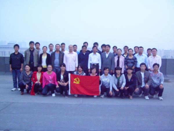 20110930党员大会3.png