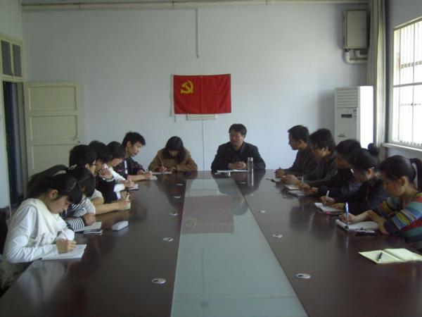20120401学习会议.png
