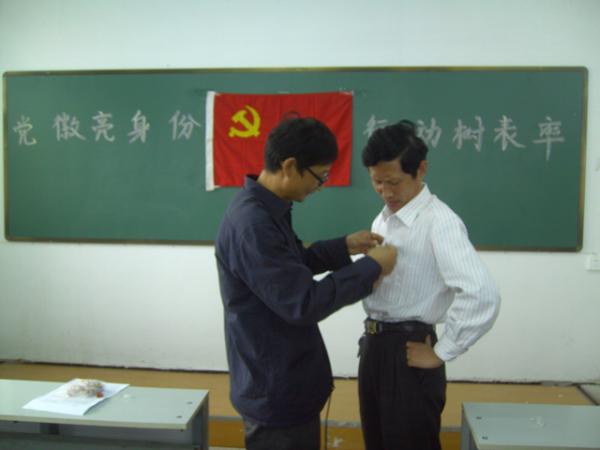 20110930党员大会1.png