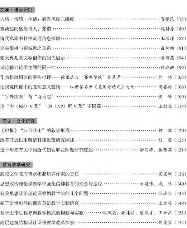 TZXK16-4-02.jpg
