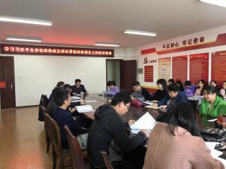 校党委副书记王冰为经济与管理学院党员上党课