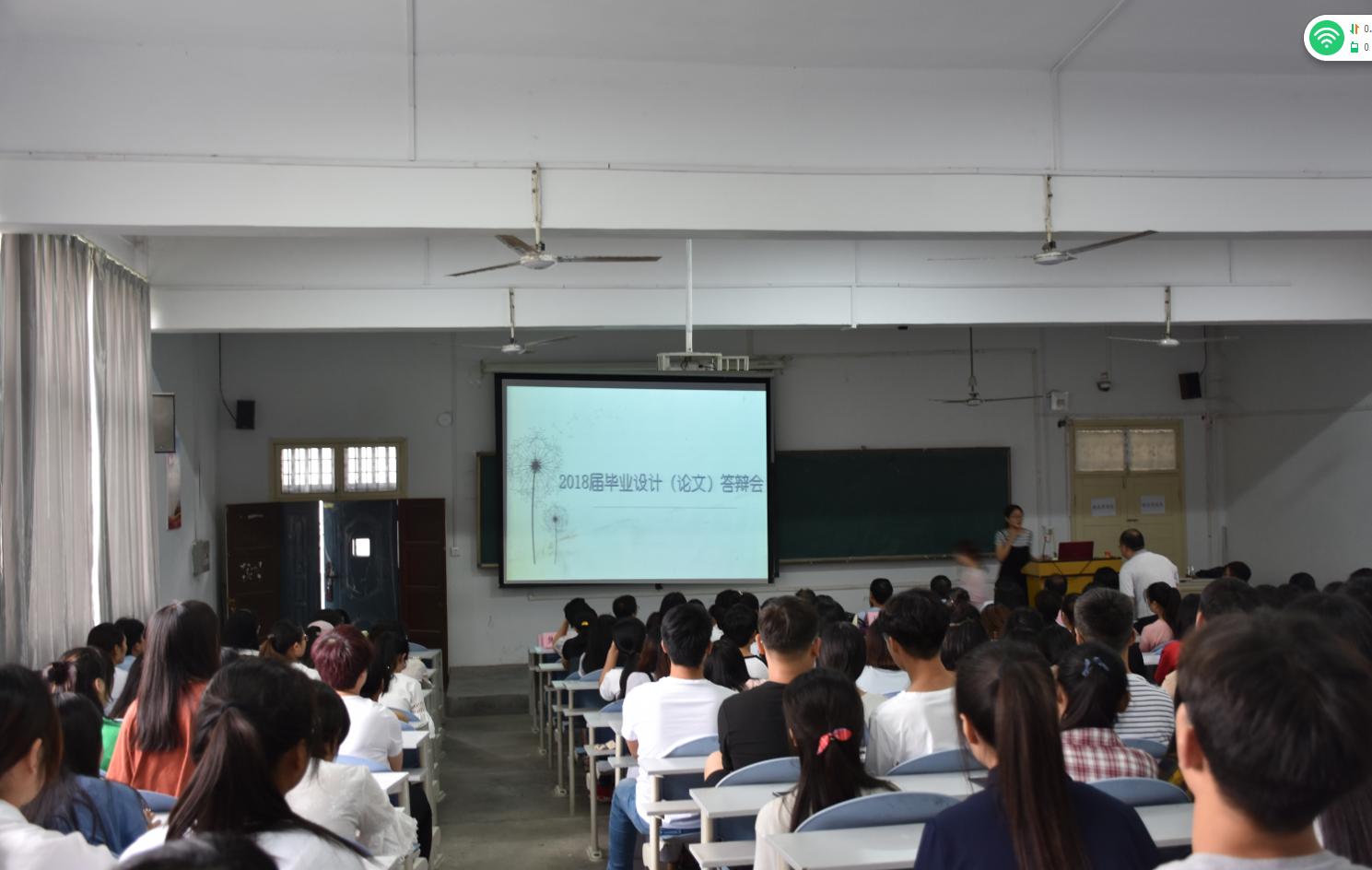 生物与食品工程学院举行毕业生论文(设计)观摩答辩会
