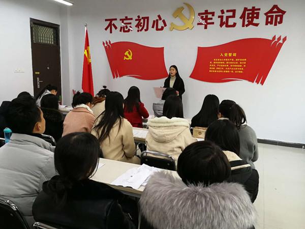 外国语学院举办诚信考试动员会