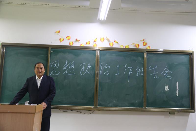 外国语学院党总支举行专题学习讲座