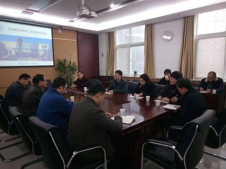 建筑工程学院赴河南工业大学开展专业认证调研工作