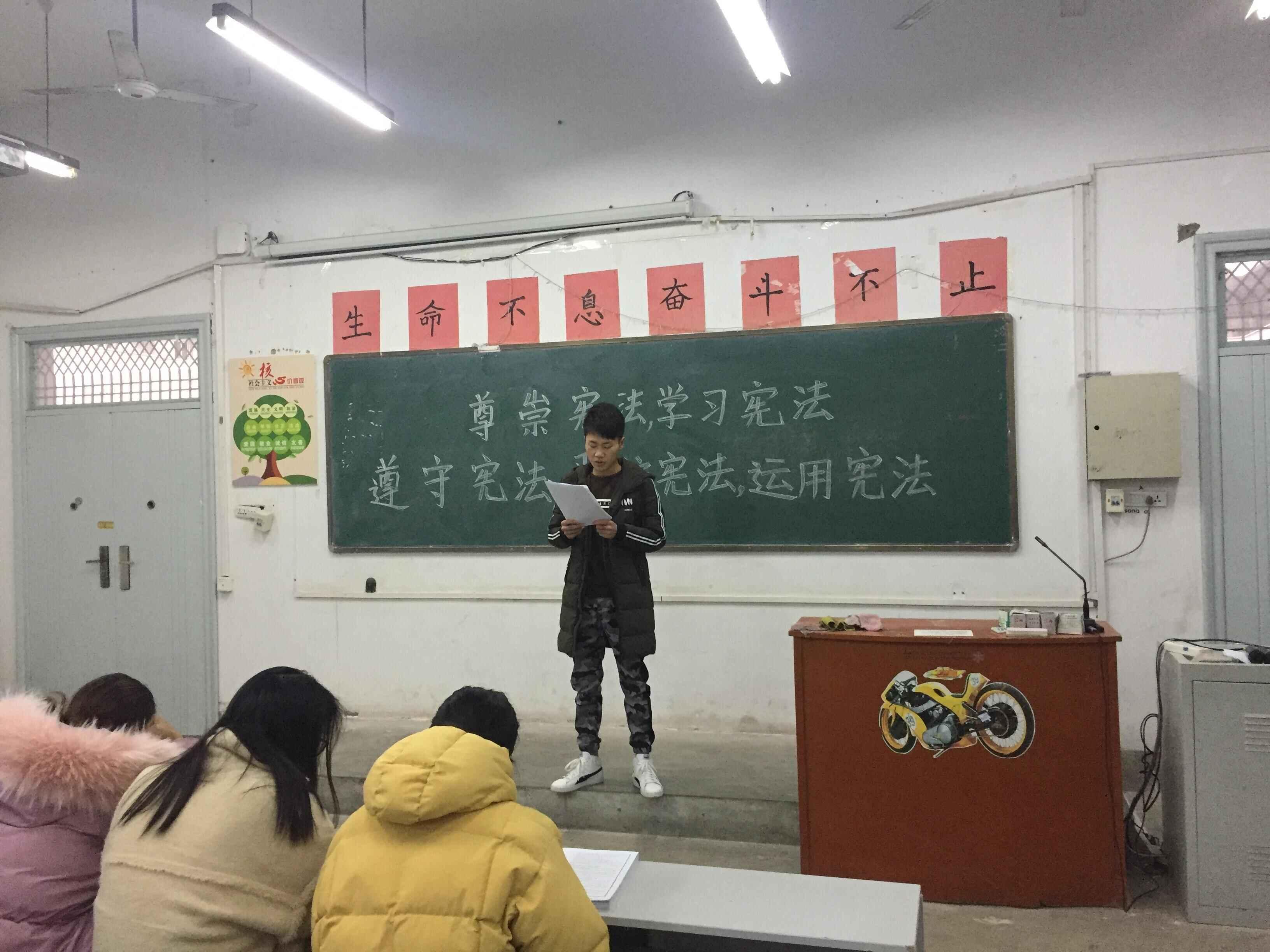 """机械与能源工程学院举办""""宪法晨读""""活动"""