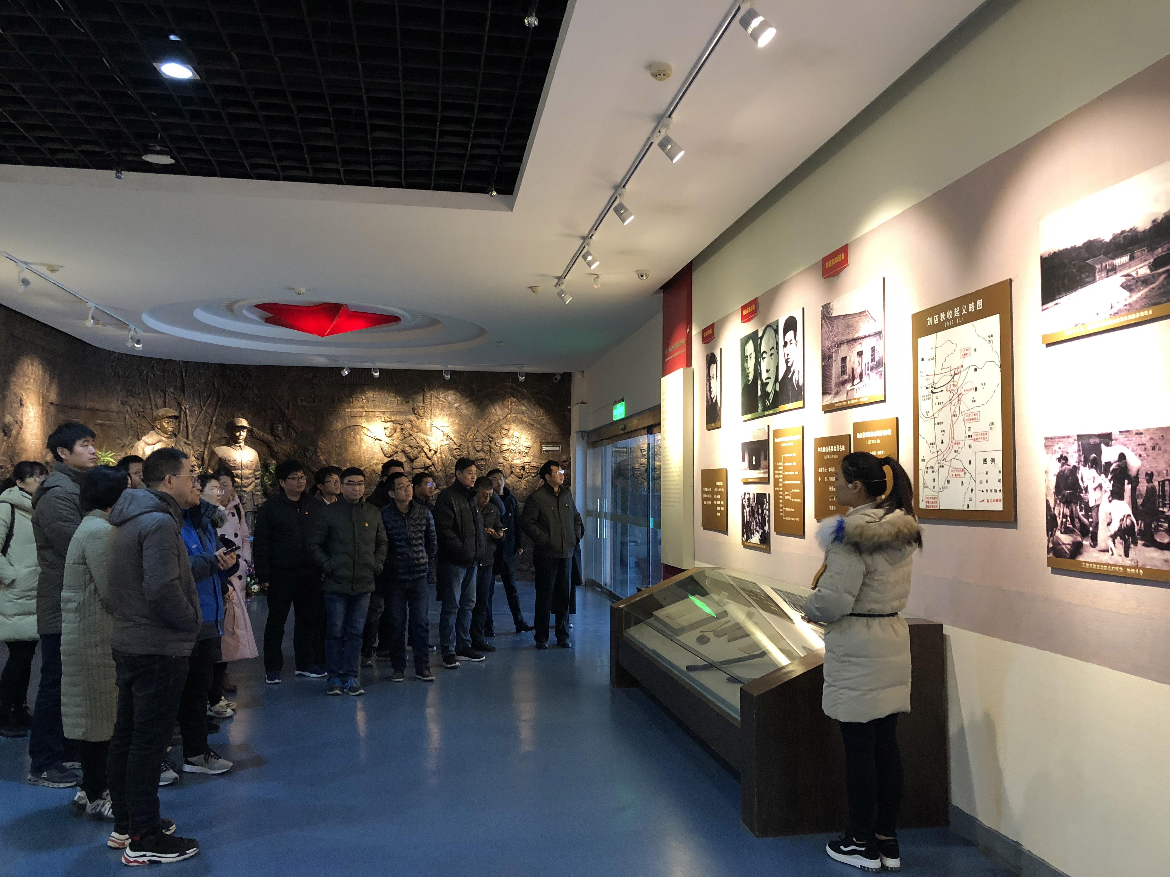 化学与制药工程学院教工支部到竹沟革命纪念馆参加红色教育活动