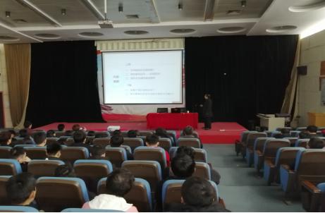 西安建筑科技大学博士生导师王社良教授来我校讲学