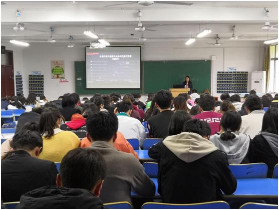 """经济与管理学院开展""""大数据应用分析""""专题讲座"""