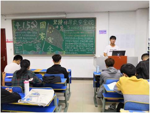 """经济与管理学院召开""""国家安全教育""""主题班会"""