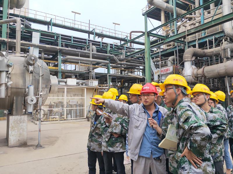 化学与制药工程学院2017级化工专业生产实习顺利结束