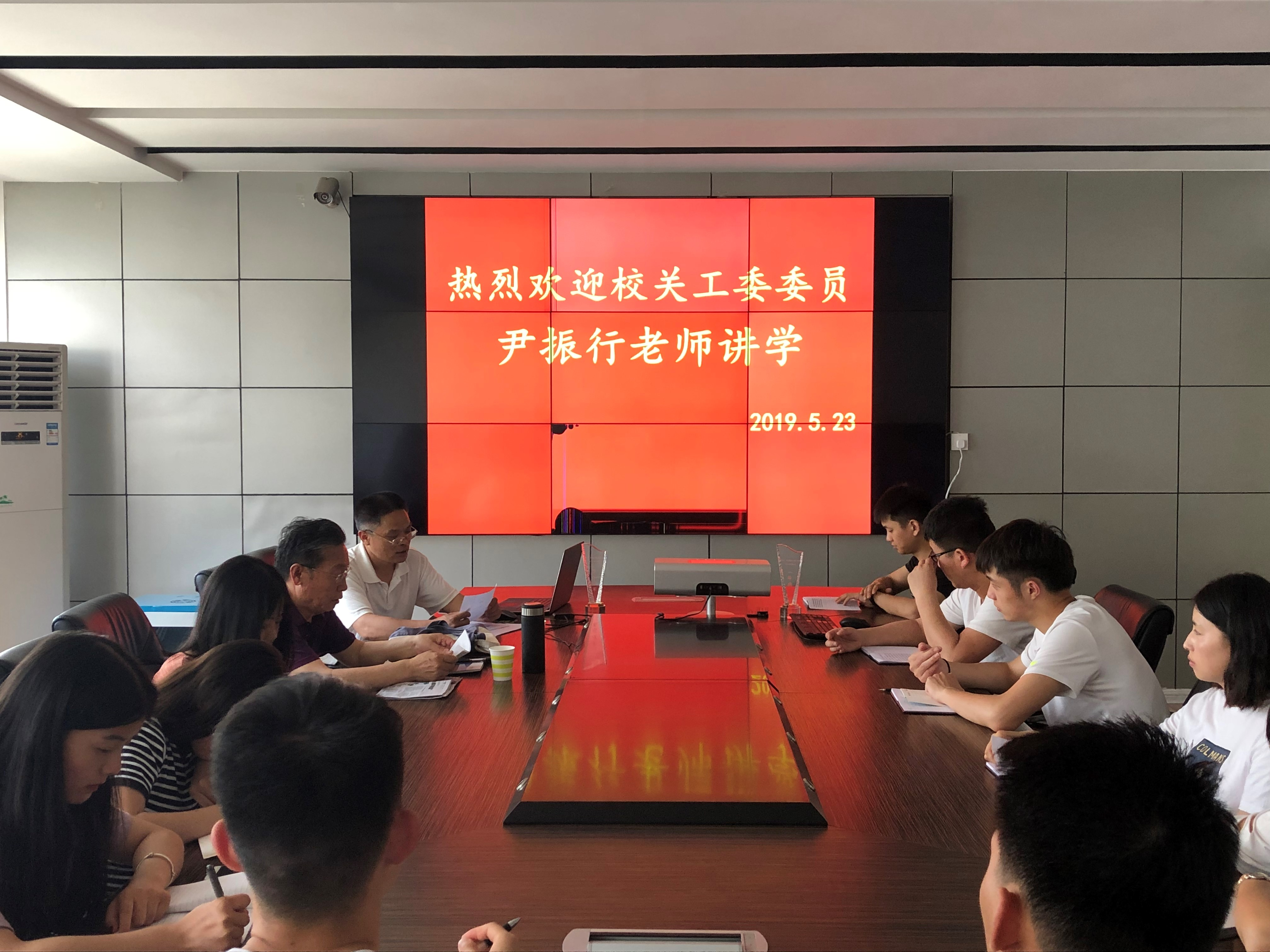 """我院邀请校关委委员尹振行老师围绕""""读懂中国""""开展讲学"""