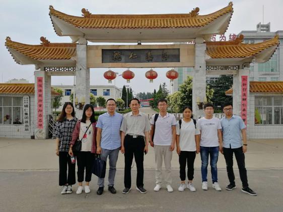 我院师生代表赴河南辅仁堂制药有限公司交流学习
