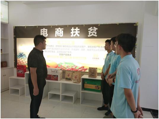 黄淮学院经济与管理学院三下乡嘘寒问暖 共享成果