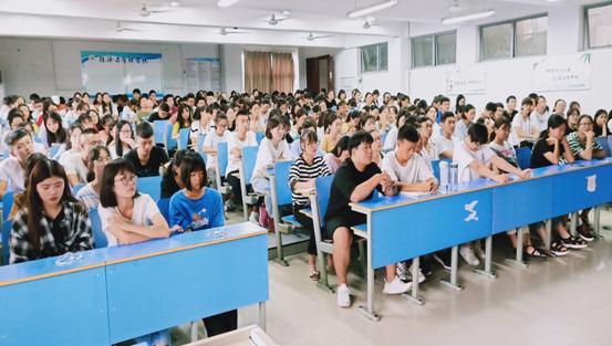 经济与管理学院举办2019级新生学籍管理制度宣讲会