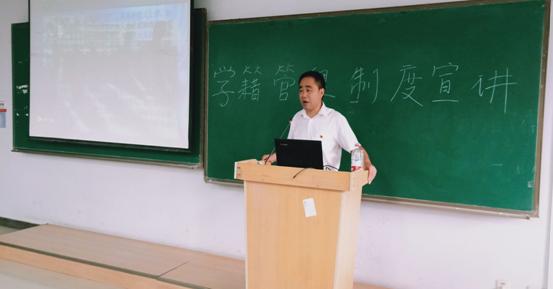 黄淮学院经管院系举行2019级新生安全法制教育和消防安全知识讲座