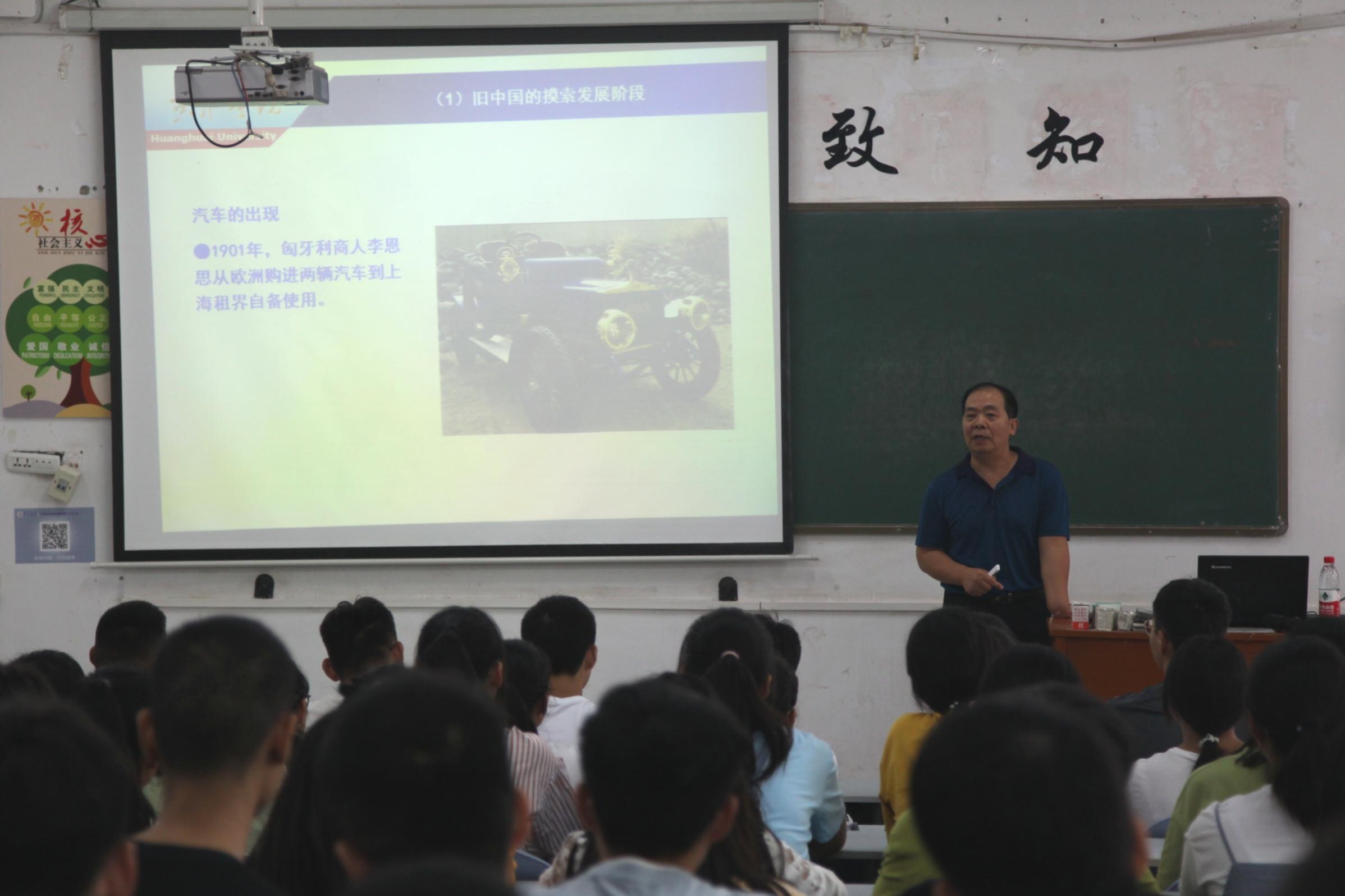 机械与能源工程学院汽车服务工程专业开展新生入学教育