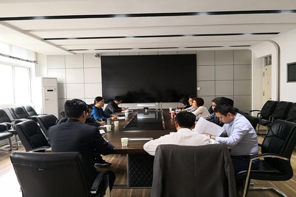 建筑工程学院召开建筑信息模型(BIM)职业技能等级证书考试工作会议