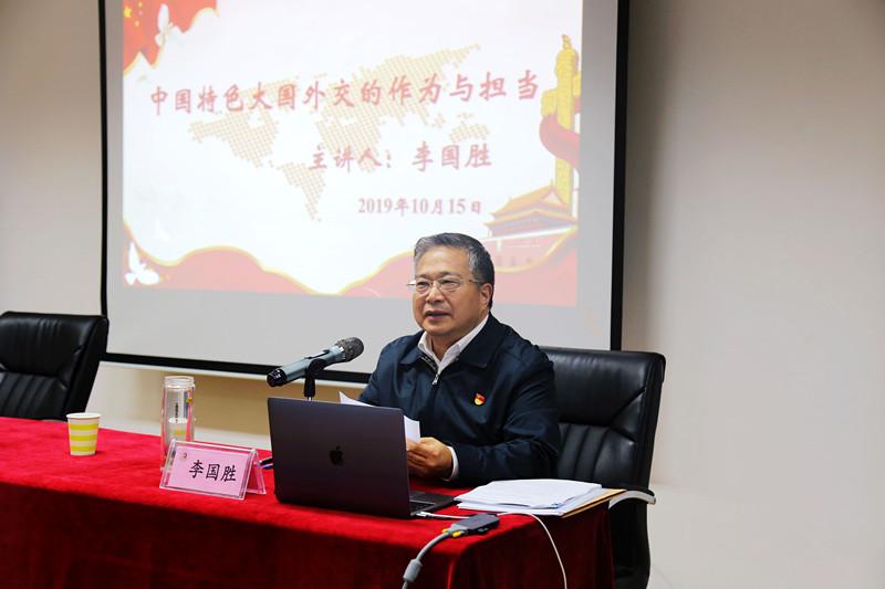 党委书记李国胜为建筑工程学院师生上形势与政策课
