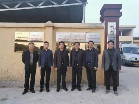 """兰军瑞副校长出席""""黄淮学院—南召县蚕业中心校地合作""""签约仪式"""
