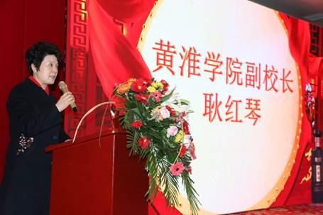 """副校长耿红琴出席黄淮学院和豫坡集团合作成果""""酱意浓香型白酒""""发布会并做重要讲话"""