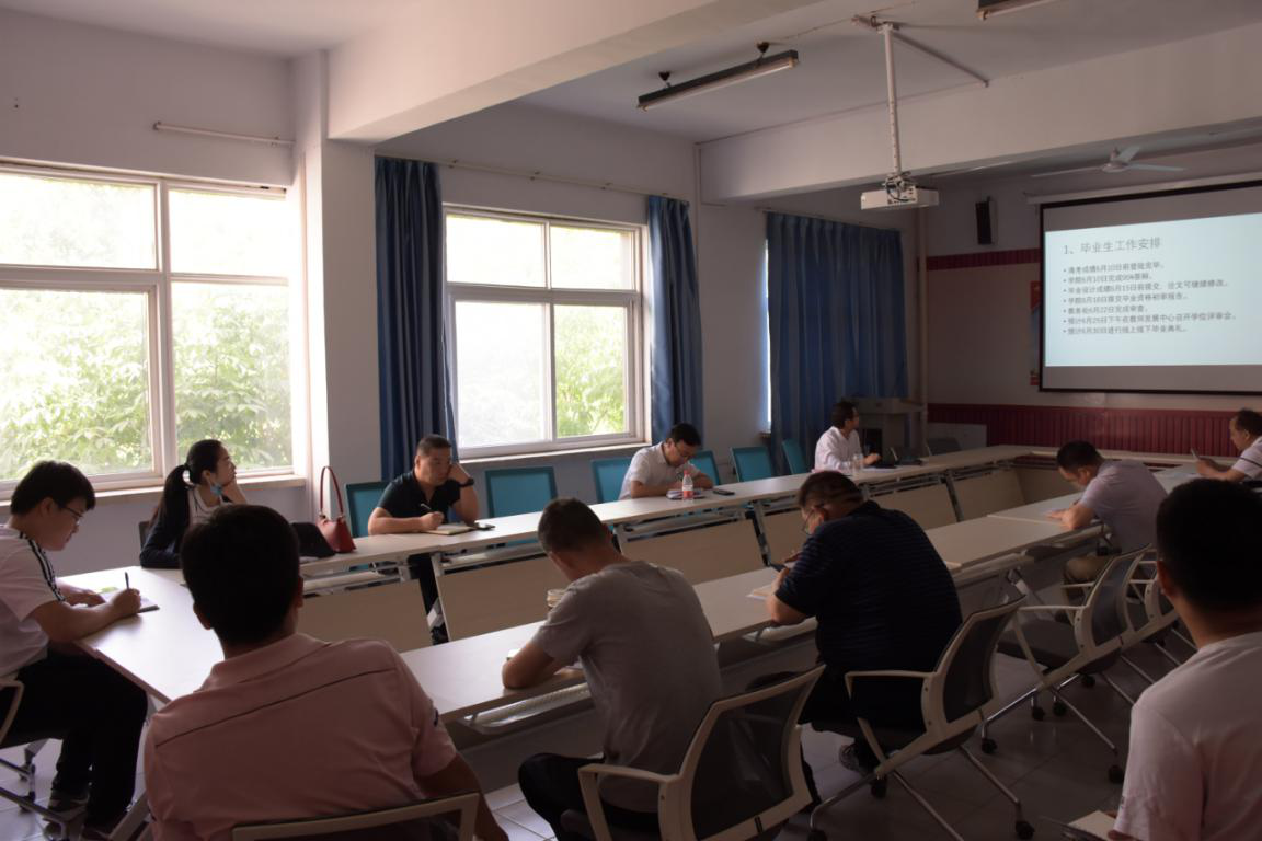 智能制造学院召开期末教学工作会议