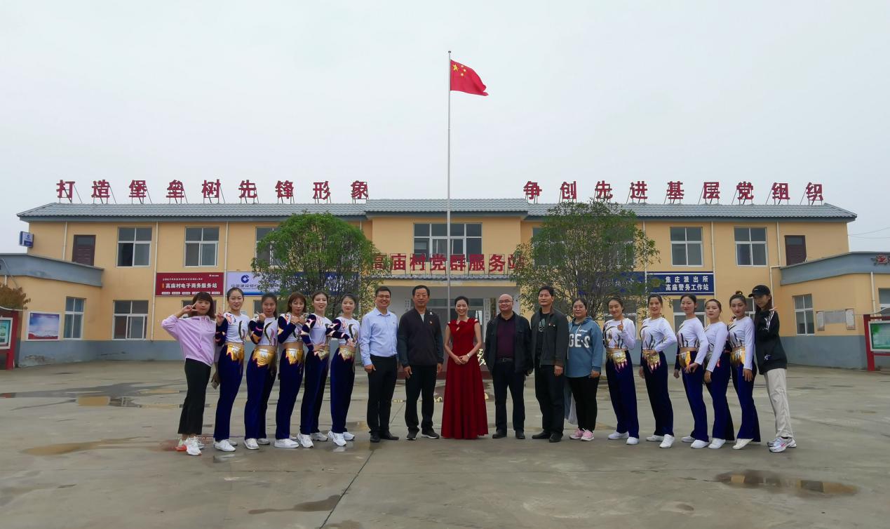 体育学院健美操队参加西平高庙2020年农民丰收节演出