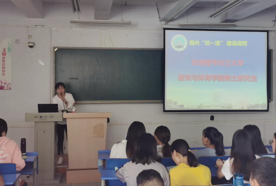 长江大学教育与体育学院受邀来我院开展2021年硕士研究生招生宣讲