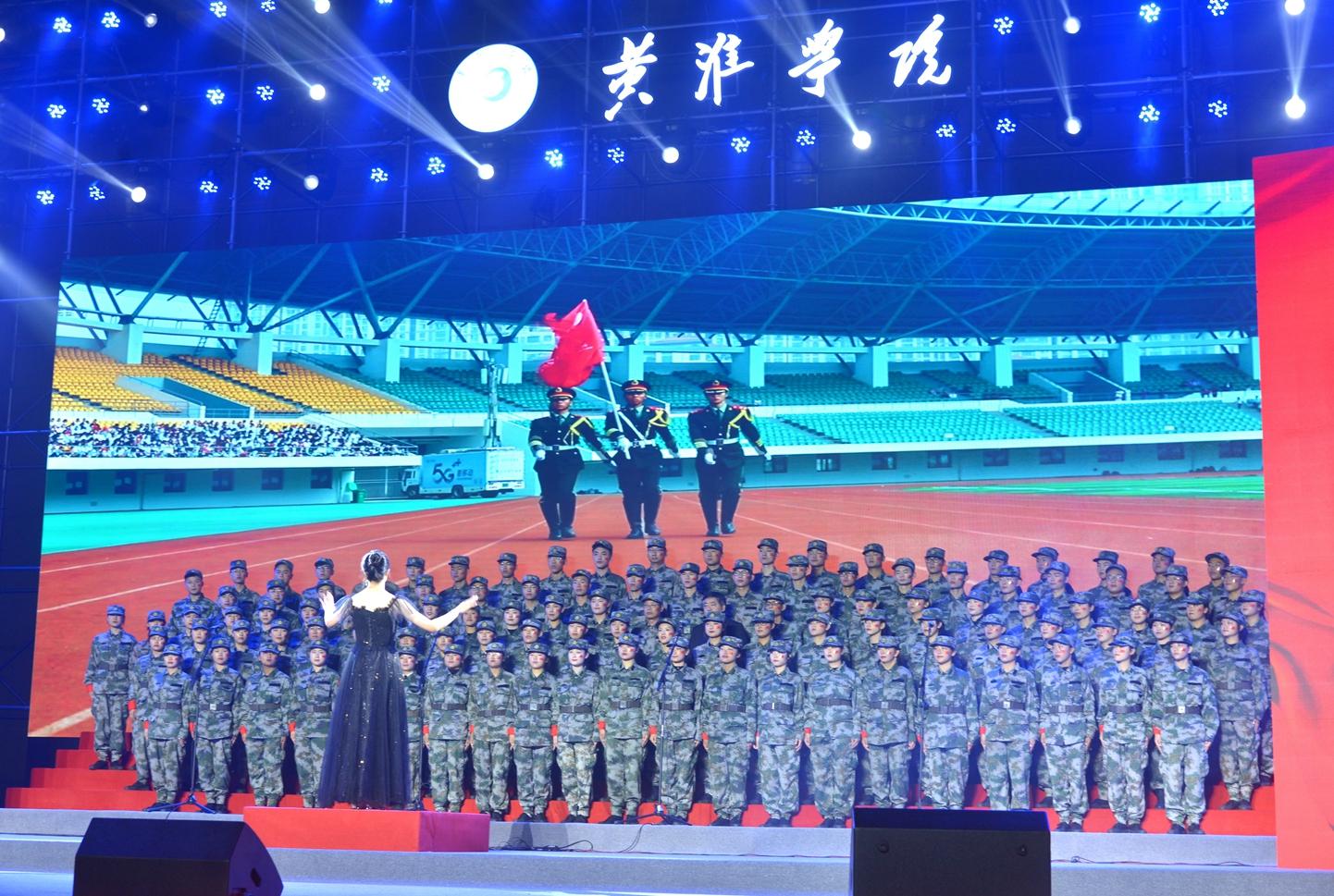 体育学院参加第二届合唱文化节暨第十二届校歌合唱比赛