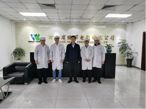 机械与能源工程学院教师赴河南省鹏辉电源有限公司技术交流