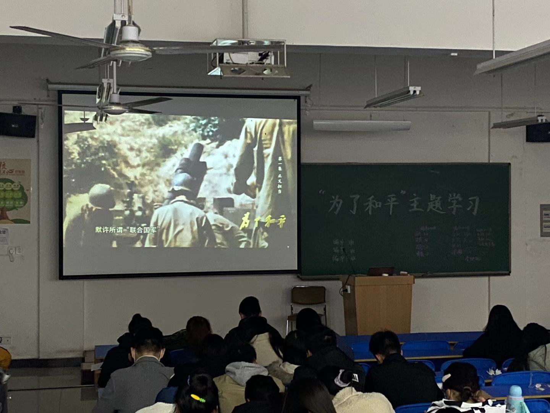 文化传媒学院组织全体师生观看大型纪录片《为了和平》