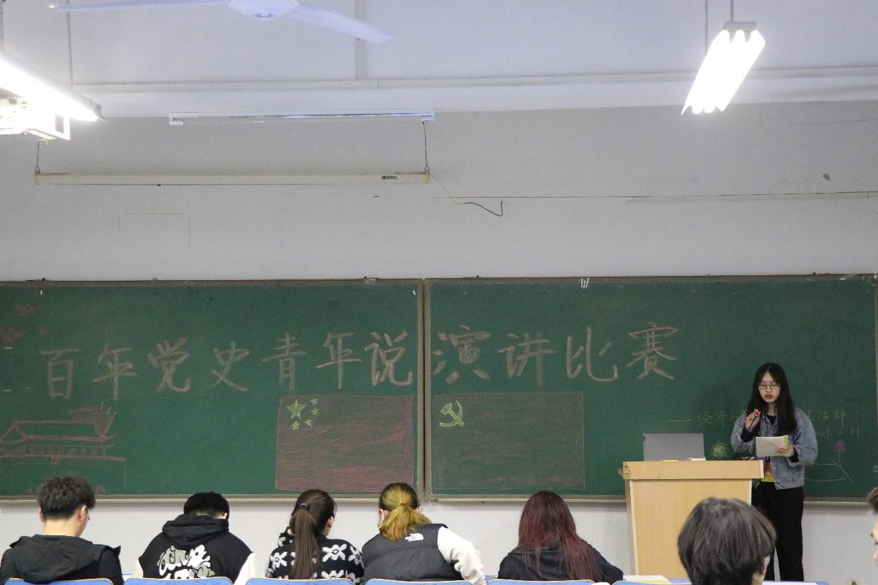 【企业家进课堂】置地集团副总经理韩卫国来我院作学术报告会