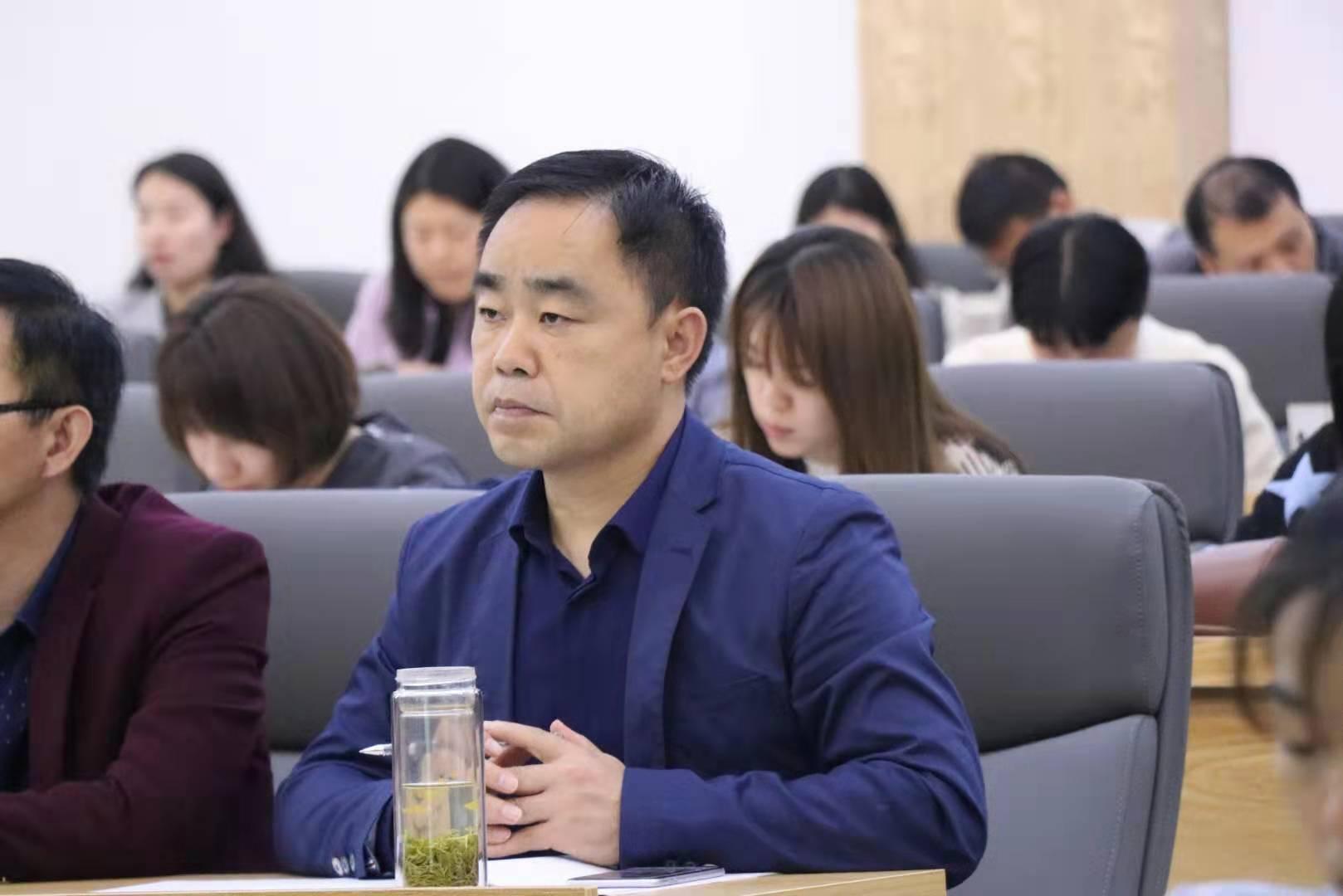 经济与管理学院举行2021年教师课堂教学创新大赛