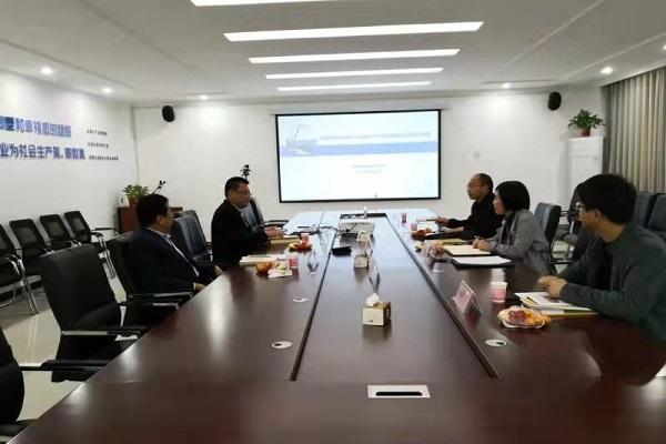 互搏体育召开河南省防水材料与工程现代产业学院建设推进会