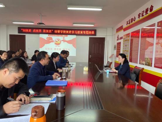 党委委员、副校长耿红琴为经济与管理学院师生上党课
