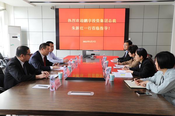 鹏宇投资集团到manmax手机登录举办2021年校园招聘宣讲会