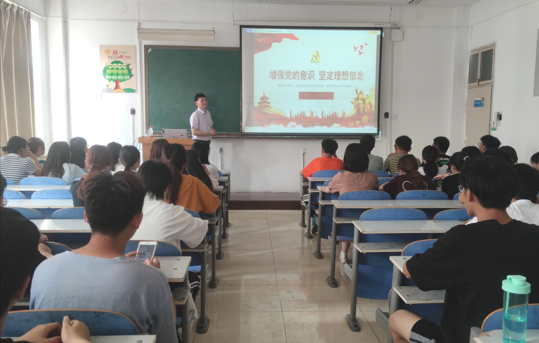 互搏体育统战委员杨德磊为学生讲授党课