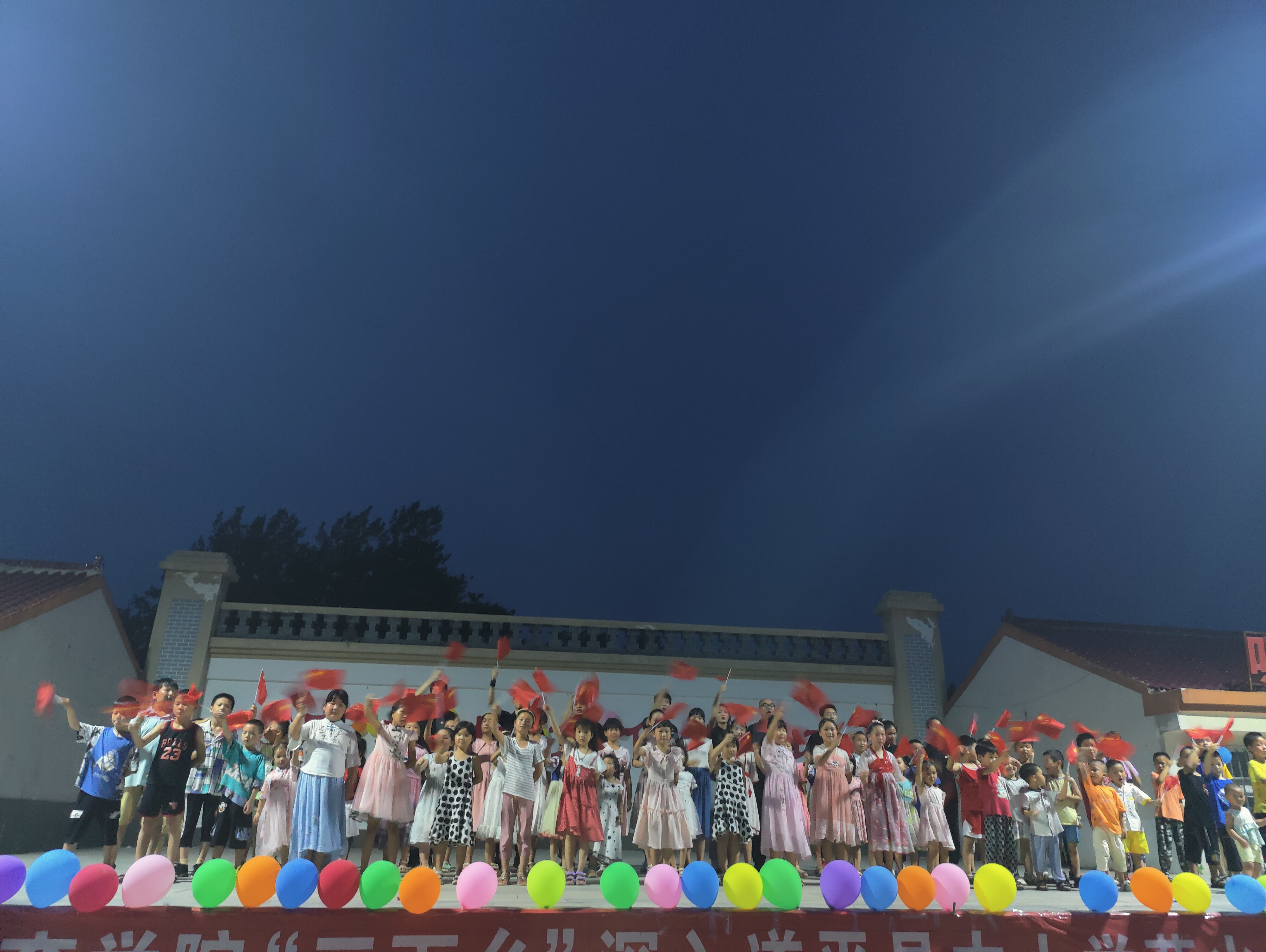 黄淮学院体育学院举行2021年暑期大学生三下乡文艺汇演