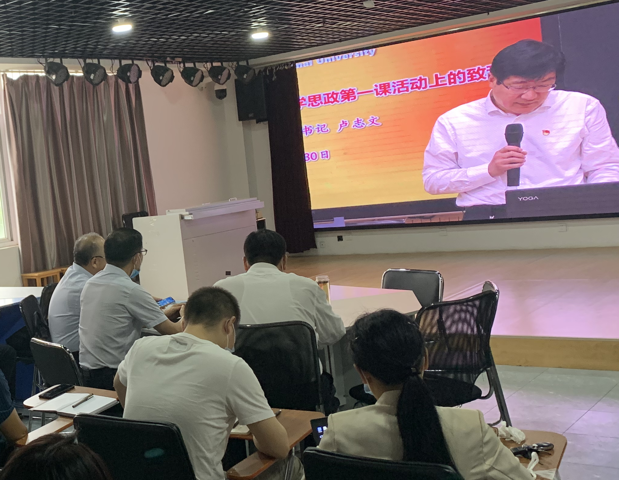 马克思主义学院全体教师集中收看河南省...
